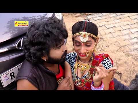 नया साल का धमाका Rajsthani Dj Song 2018 -  Kiss दे दे जानूडी - New Marwari Dj Video -  HD Video