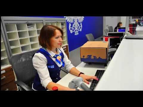 На что живут сотрудники Почты России в Москве