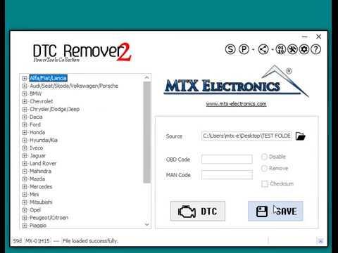 MTX Electronics: DTC Remover - Online Presets