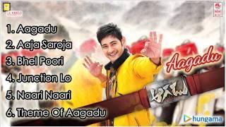Aagadu Audio Jukebox | Super Star Mahesh Babu, Tamannaah