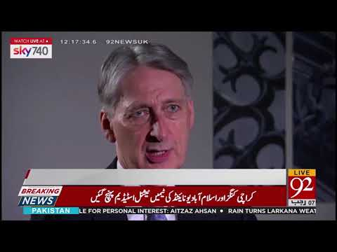 Brexit: Chancellor Philip Hammond calls for cross-party compromise | 14 March 2019 | UK News