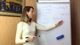 Задачи с прикладным содержанием - логарифмические уравнения и неравенства