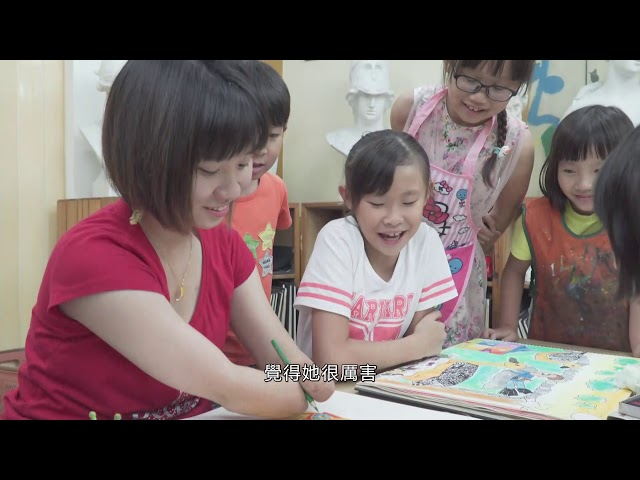 9.郭韋齊‧《用膝蓋跳舞的女孩》愛學網名人講堂(國語版)