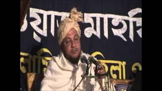 Bangla Waz 2015 by Md Salim Uddin Allama Husam Uddin Chowdhury Fultoli (Suto Saheb) Beanibazar