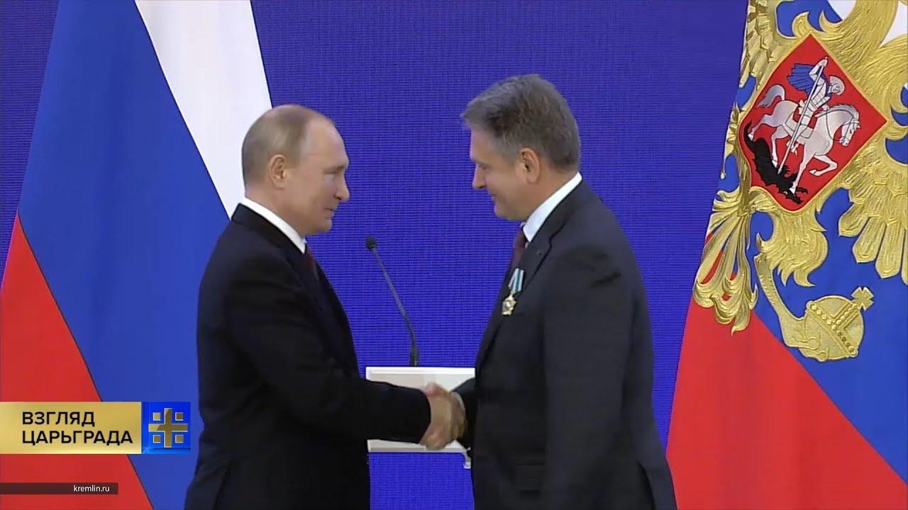 Болгарские «Русофилы»: Владимир Путин наградил Николая Малинова