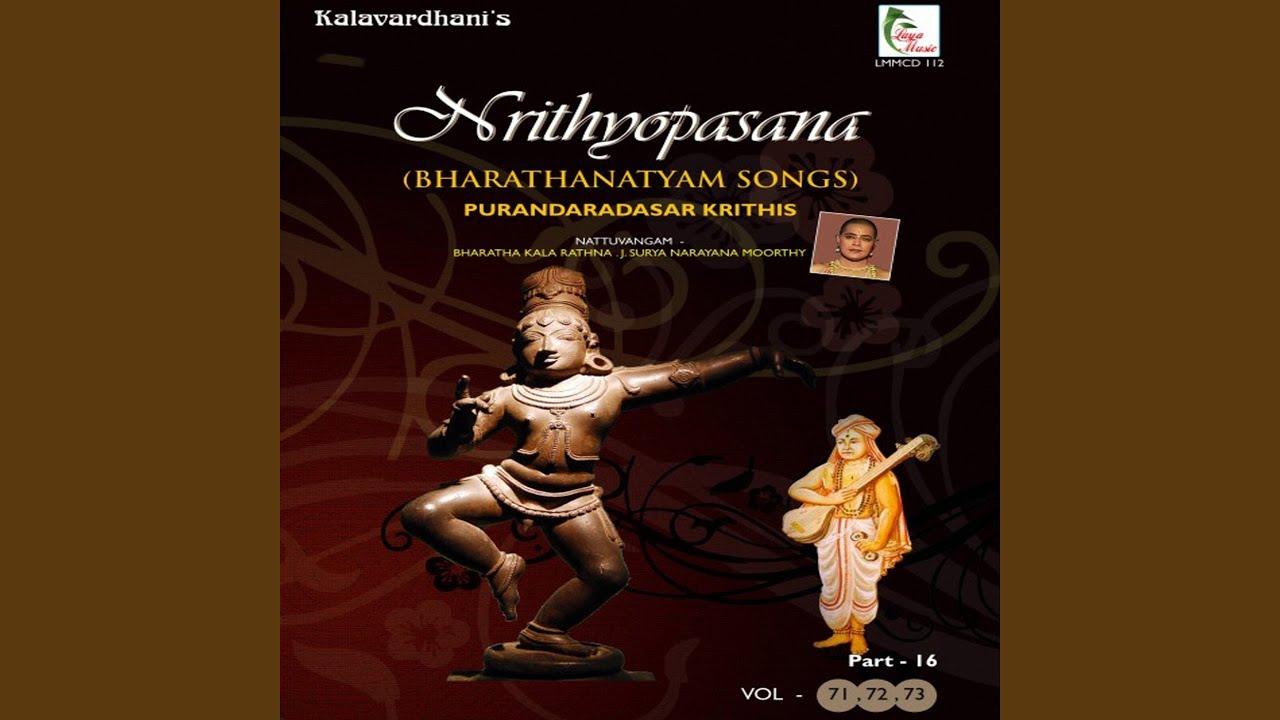 Rama Namava - Nadanamakriya - Adi (feat. V. N. Padmini ...