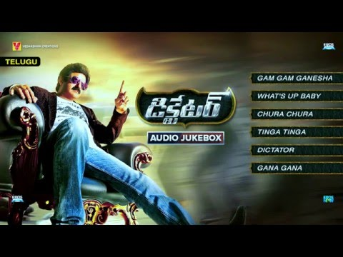 Dictator Jukebox Full Songs please subscribe to my channel