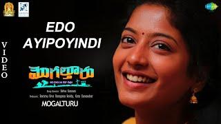 Edo Ayipoyindi Video Song | Mogalturu | Poo Ramu, Elango, Anjali Nair | Selvakannan | Jose Franklin