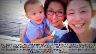 クワオハ小原正子が第2子男児出産「感動と感謝の気持ちでいっぱい」 次...