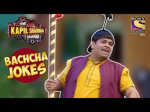 Can Anyone Replace Bachcha? | Bachcha Yadav Jokes | The Kapil Sharma Show