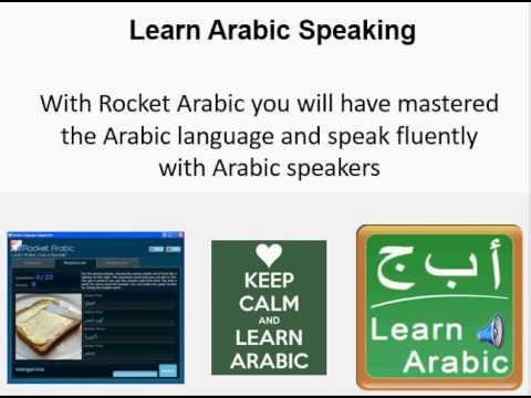 If I Started Learning Arabic Again, This Is How I'd Do It