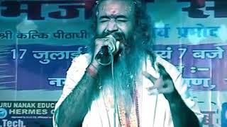 Mujhe Apne Bulaya | Acharaya Pramod Krishnam | Bhajan Sandhya