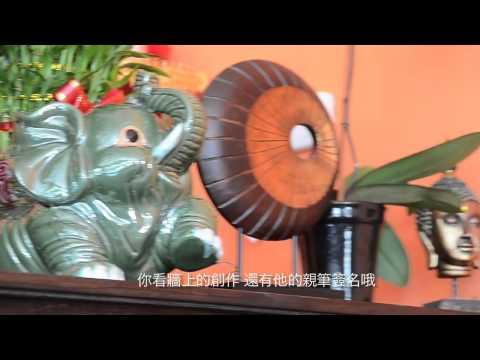 San Jose Sa By Thai Cuisine