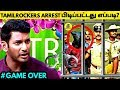 TAMILROCKERS Admin Arrest - பிடிப்பட்டது எப்படி தெரியுமா ? Tamil Rockers Arrest ! Interview ! Tamil