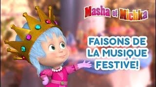 Masha et Miсhka - 🎉Faisons de la musique festive! 🎉 (Épisodes 19, 25, 29, 50)