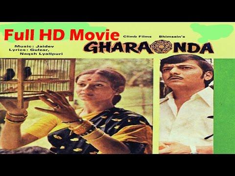 "Gulzar""s Gharaonda 1977 Full Length Movie"
