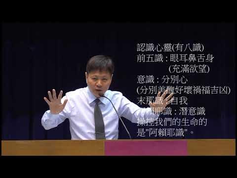 轉識成智- 2郭明義點傳師 - YouTube
