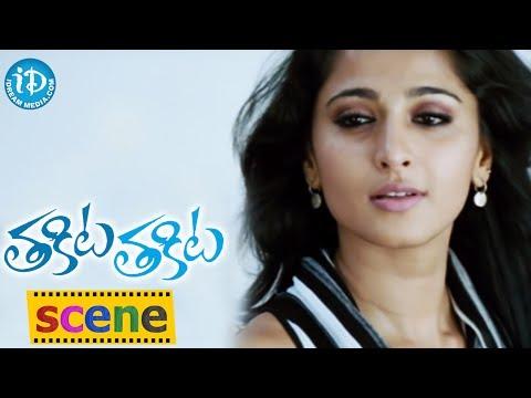 Thakita Thakita Movie - Anushka, Harsh...