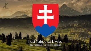 Гимн Словакии - 'Nad Tatrou sa blýska' ('Над Татрами молнии сверкают') [Русский перевод / Eng subs]