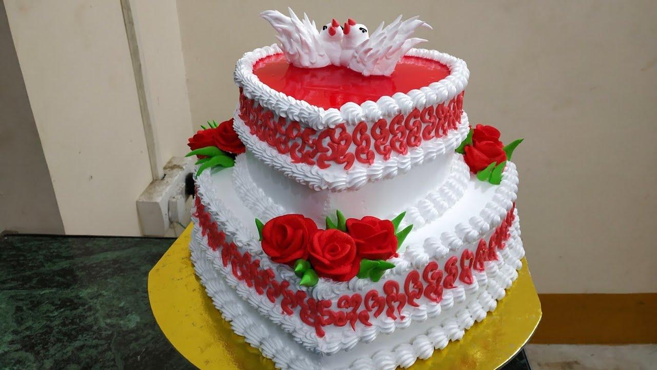 #Engagement Cake Design Ideas   How To Make 2 Step Cake ...