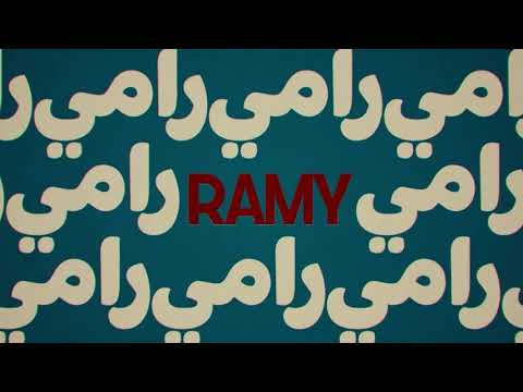 Ramy Theme Music