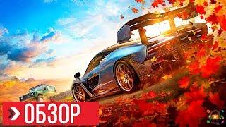 ОБЗОР Forza Horizon 4   ПРЕЖДЕ ЧЕМ КУПИТЬ