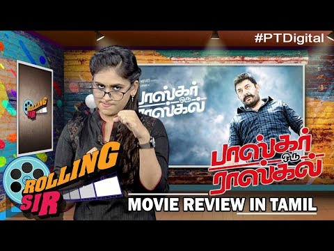 PT Digital: Bhaskar Oru Rascal Movie...