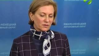 Сегодня в Салехард прибыла партия вакцины от сибирской язвы