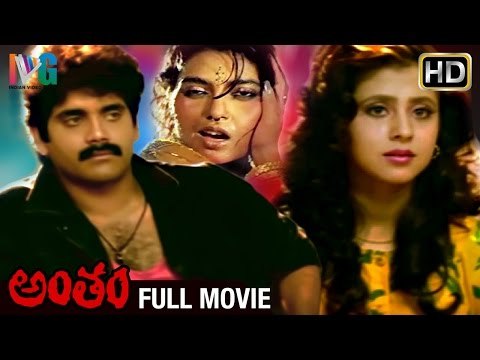 Antham Telugu Full Movie | Nagarjuna | Urmila Matondkar | Silk Smitha | RGV | Indian Video Guru