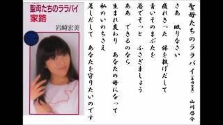 幅広いジャンルで、多数の歌詞、訳詞を手掛けた山川啓介さんが、7月に亡...