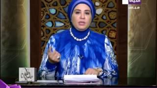 برنامج قلوب عامرة - د/نادية عمارة توضح حكم الدين في الرجل الذي يتهرب من أداء المهر لزوجته