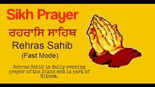 Rehras sahib (Fast) Nitnem - Evening Sikh Prayer | Fast mode Rehras Sahib