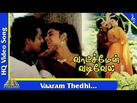 Vaaram Thedhi Song|Watchman Vadivelu Tamil Movie Songs| Anand Babu |Kasthuri |Pyramid Music