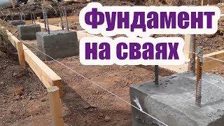 видео Дом на сваях из бруса: проект строительства своими руками