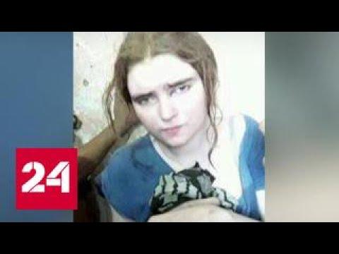 Снайперша ИГИЛ хочет вернуться домой, в Германию