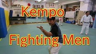 Kempo Fighting Men thumbnail