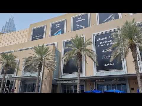 Dubai Mall – Downtown