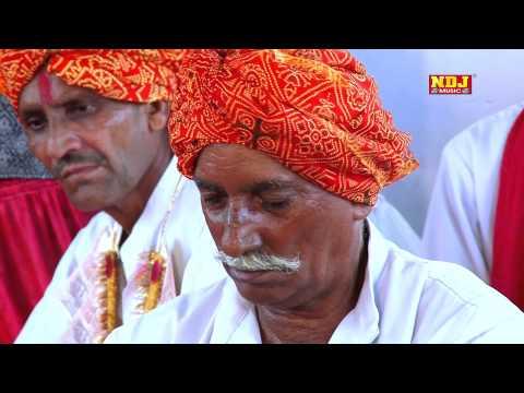 New gogamedi Hit Bhajan 2015 / Jaharveer Mere Dharo Dir me / By Ndj Music