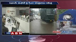 CM Chandrababu Naidu holds Review Meeting with officials over Cyclone Phethai |  ABN LIVE