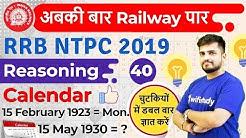 1:30 PM - RRB NTPC 2019 | Reasoning by Deepak Sir | Calendar (Part-5)
