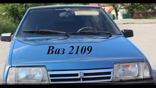 """Обзор Ваз 2109 """"Девятина""""  1992 Года Vaz 2109 #Отзывваз2109"""