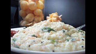 Special തൈര് സാദം // Curd Rice