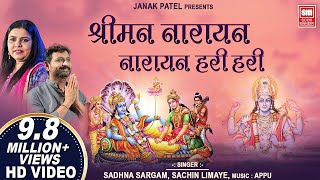Shreeman Narayan | Best of Devotional Dhun | Sachin Limaye, Sadhna Sargam