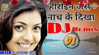 Rajasthani MP3 ringtone superhit Raju Rawal 2019 ki Shandar ringtone