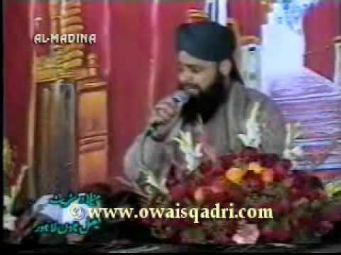 Mujh Ko Dar Paish Hai Phir Mubarak Safar By Owais Raza Qadri