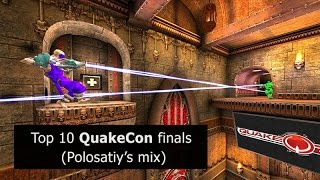 Top 10 QuakeCon finals (Polosatiy