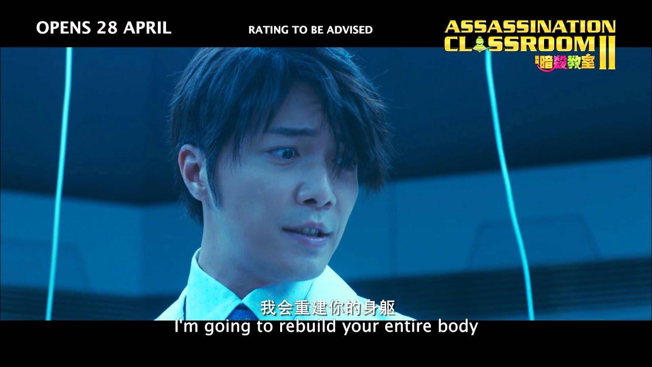 ASSASSINATION CLASSROOM 2 暗殺教室 2 - Trailer - Opens 28.04.16