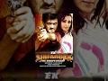 Ek Sirfarosh The Brave Heart (Full Movie) - Watch Free Full Length action Movie Online