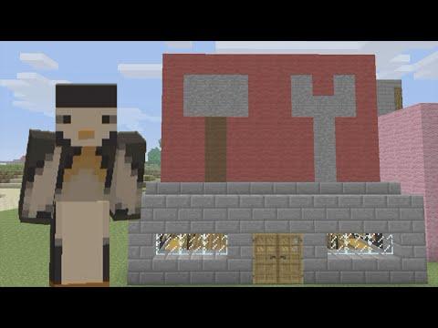 Minecraft Xbox: Hardware Store [68]