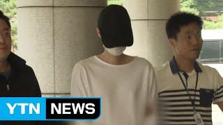 유튜버 노출 사진 재유포 남성 구속영장 기각 / YTN